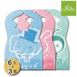 【淘氣寶寶】 Lullmini Floret 嬰幼童拋棄型圍兜-組合包-3種不同圖樣 (6入*3包) 台灣製造【吸水不織布+PE防水膜.髒汙不滲透】