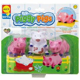 【淘氣寶寶】【美國ALEX】愛洗澡的小豬 825