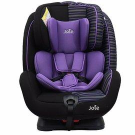 【淘氣寶寶●限時下殺↘$6950●現貨】奇哥 joie 0-7豪華成長型雙向汽座-條紋紫
