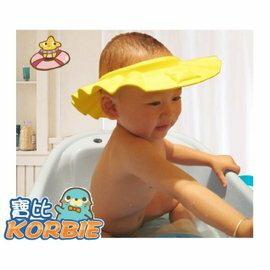 【淘氣寶寶】KORBIE 寶寶洗頭帽 繁體正品 四段調節 加厚洗髮帽 嬰幼兒浴帽 兒童理髮帽(顏色隨機)