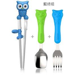 【淘氣寶寶】【韓國 EDISON 愛迪生】愛迪生貓頭鷹不銹鋼湯叉+不銹鋼學習筷3合1組-適3歲 (藍綠)