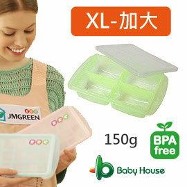 韓國製 JMGreen 新鮮凍RRE副食品冷凍儲存分裝盒 -加大【紫貝殼】