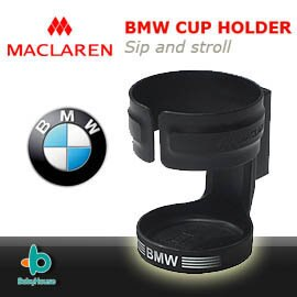【淘氣寶寶】英國 Maclaren 瑪格羅蘭-BMW 嬰兒推車水杯架