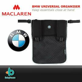 【淘氣寶寶●限時下殺↘$1200●現貨】英國 Maclaren 瑪格羅蘭-BMW 嬰兒推車置物掛袋