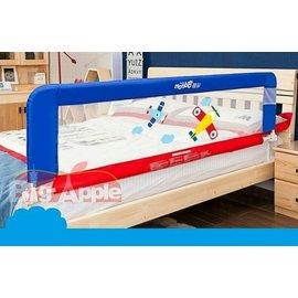 【淘氣寶寶】 《蔓葆安全防護欄》床護檔 床欄 床護欄 嬰兒床圍(飛機) (長150公分*高52公分崁入式)適用平面床、掀床、有床框床架