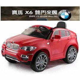 【淘氣寶寶】原廠授權 寶馬 BMW X6 單驅單馬達 可坐/遙控電動車 兒童電動車(紅色) 【贈:天然草本抗菌洗手乳250ml/原價399元】