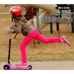 瑞士 Micro Maxi 大小孩的滑板車(粉紅) / 型號: Maxi Micro【紫貝殼】