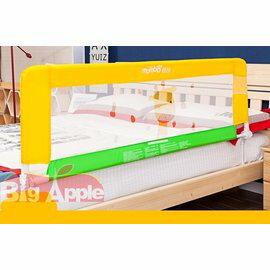 【淘氣寶寶】 《蔓葆安全防護欄》床護檔 床欄 床護欄 嬰兒床圍(長頸鹿)(長180分*高63公分崁入式) 適用平面床、掀床、有床框床架