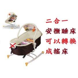 【淘氣寶寶】二合一安撫睡床 /多功能搖床 GR20A【多功能/安撫搖床/小睡床】