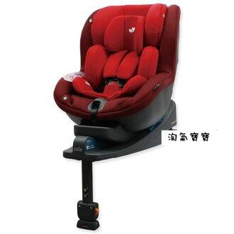 【淘氣寶寶●預購●6月初發貨】2015年最新款 Joie 奇哥 Anchor Isofix 0-4歲雙向汽座(0-4歲Isofix汽座)(紅色)