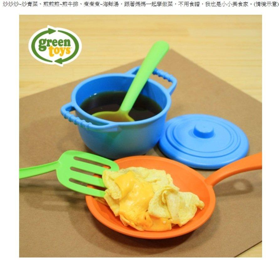 【淘氣寶寶】美國greentoys感統玩具-雪芙煮廚【檢驗符合最高安全標準/沒有外部塗料,保證無毒】