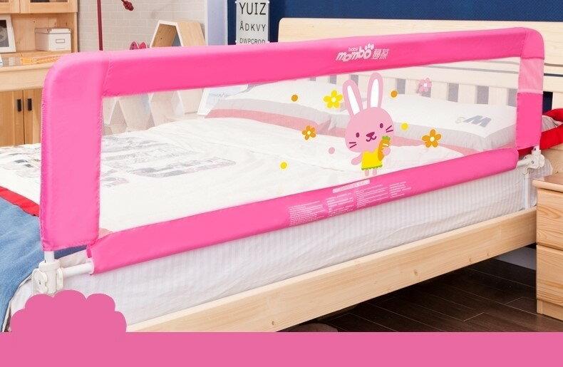 【淘氣寶寶】 《蔓葆安全防護欄》床護檔 床欄 床護欄 嬰兒床圍(兔子)(長180分*高63公分崁入式) 適用平面床、掀床、有床框床架