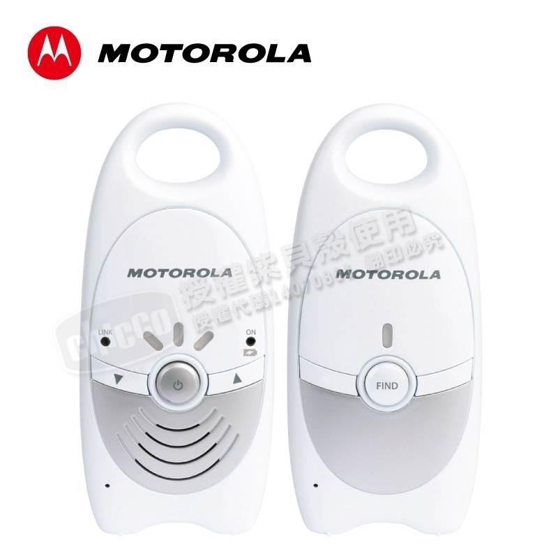 【淘氣寶寶】Motorola 嬰兒數位監聽器-MBP10【原廠保固1年】幼童照護/寵物監看/居家安全/關懷長者