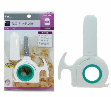 【淘氣寶寶】日本-貝印 超迷你多功能安全食物剪刀/料理剪  可開瓶/可開罐