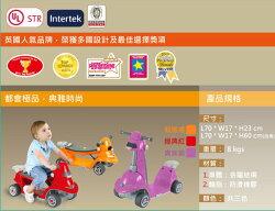 【無外箱】【英國 smarTrike 史崔克】AIO 2合1多機能滑踏車/滑步車-紫色【紫貝殼】