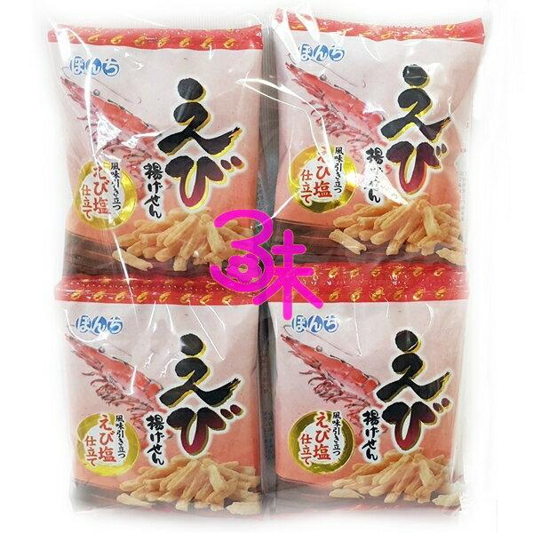 (日本) Bonchi 少爺邦知 10袋入蝦味米果 1包 190 公克 (19公克*10袋) 特價 143 元 【4902450247409】(少爺蝦餅 10袋入)