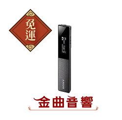 【金曲音響】SONY 新力 ICD-TX650 高品質專業級錄音筆