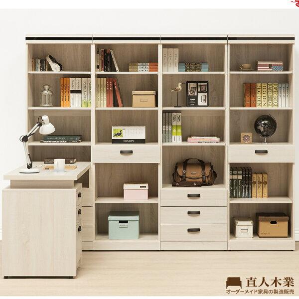 【日本直人木業】COCO簡約240CM二個1抽書櫃二個3抽書櫃加調整書桌
