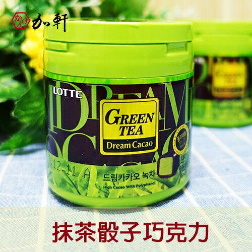《加軒》韓國LOTTE樂天骰子抹茶巧克力