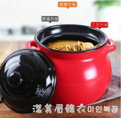 泥火匠砂鍋燉鍋家用燃氣明火耐高溫陶瓷煲湯鍋大小號容量陶土沙鍋
