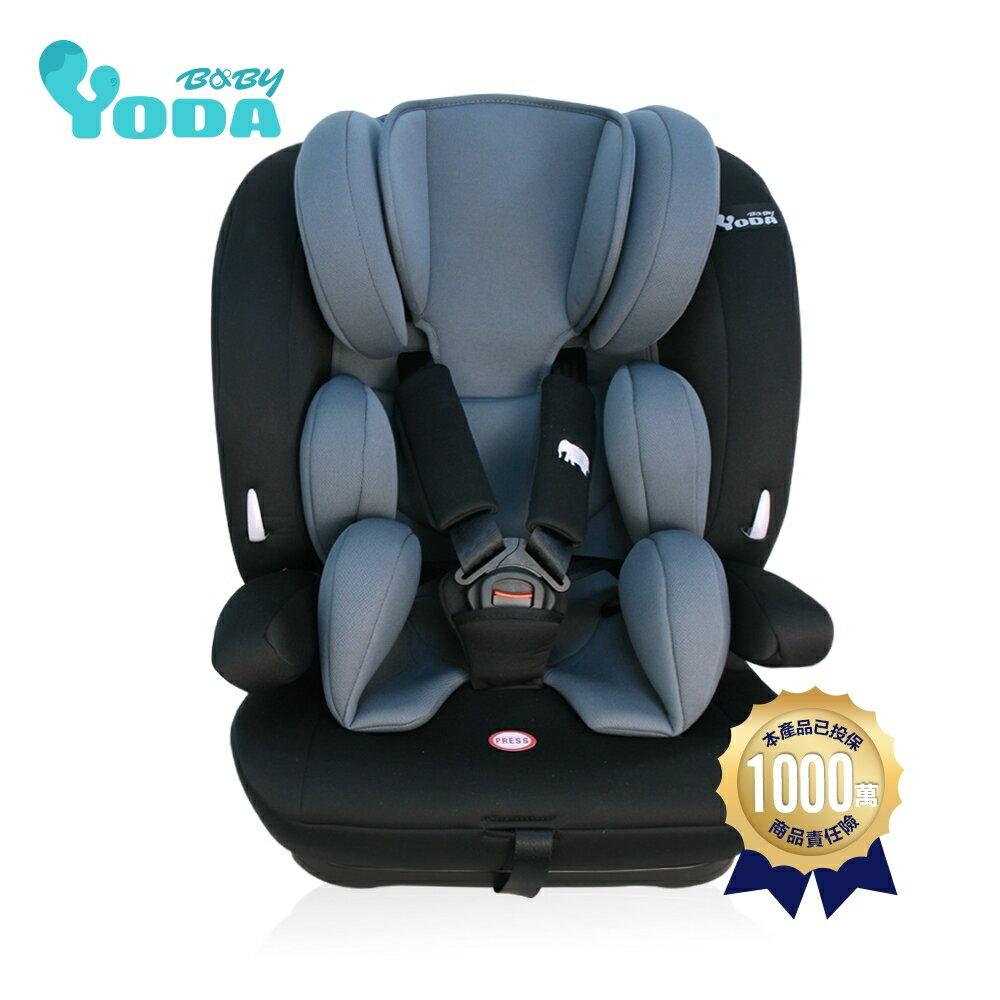 麗嬰兒童玩具館~YODA優寶貝-成長型兒童安全座椅1-12歲.五點式安全帶.可調頭枕高低(貴族紅 / 雅仕藍 / 尊爵灰) 2