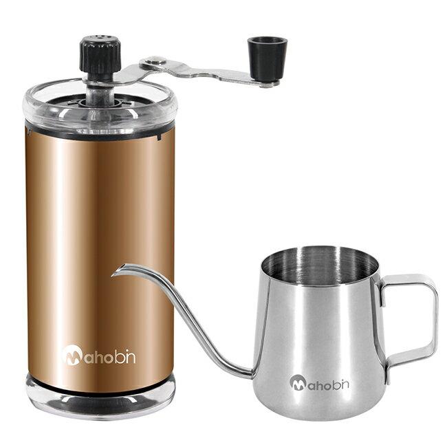 Mahobin魔法瓶 精緻組手搖咖啡研磨機/磨豆機+耳掛式咖啡手沖壺細嘴壺350ml【比漾廣場】