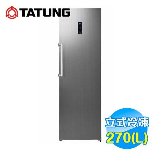 大同 Tatung 270公升直立式冷凍冰箱 TR-270HFR-SS