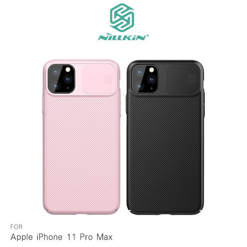 鏡頭滑蓋!強尼拍賣~NILLKIN Apple iPhone 11 (6.1吋)、Apple iPhone 11 Pro (5.8吋)、Apple iPhone 11 Pro Max (6.5吋) 黑