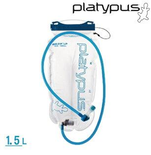【【蘋果戶外】】platypus07128BigZip大開口吸管水袋1.5L鴨嘴獸水袋蓄水袋登山水袋自行車水袋