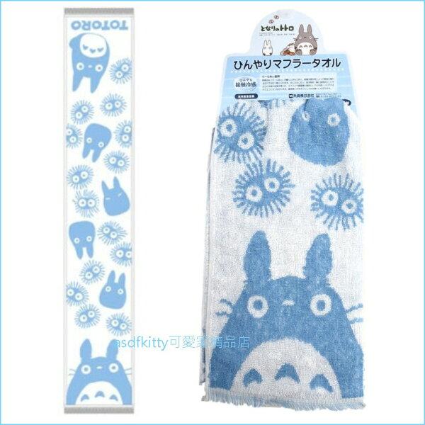 asdfkitty可愛家☆TOTORO龍貓小煤炭藍白色涼感運動長毛巾-16*90公分-窄版長型-日本製