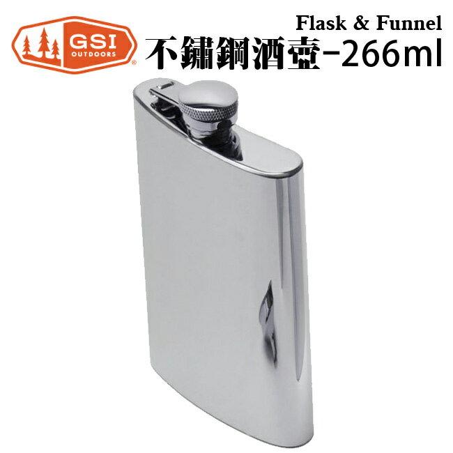~鄉野情戶外 ~ GSI  美國  Flask  Funnel 165g 酒壺 _6610