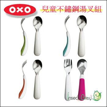 ?蟲寶寶?【美國OXO】嬰幼兒不鏽鋼叉匙組 防滑兒童餐具/藍/綠/橘/粉