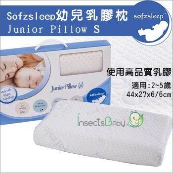 +蟲寶寶+【Sofzsleep】Junior Pillow S 幼兒乳膠枕/高品質全乳膠墊 2~5歲 《現+預》