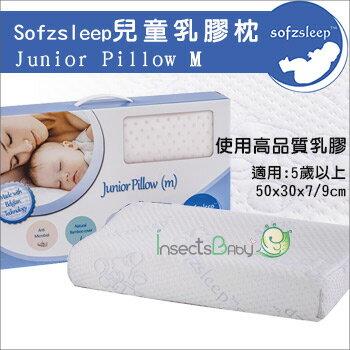 +蟲寶寶+【Sofzsleep】Junior Pillow M 兒童乳膠枕/高品質全乳膠墊 五歲以上 《現+預》