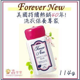 蟲寶寶 ~美國Forever New~ 部落客強力 ^!^!^! 美國持續 40年 全效潔