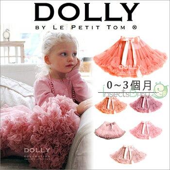 +蟲寶寶+ 【荷蘭 Dolly】Le Petit Tom-輕柔飄逸的雪紡紗澎裙-多色可選 0-3個月《現+預》