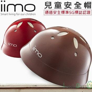 +蟲寶寶+ 【日本iimo】日本人氣NO.1兒童三輪車專用安全帽-紅/棕 《現+預》