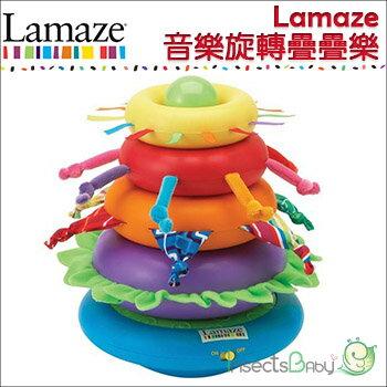 +蟲寶寶+【Lamaze】拉梅茲嬰幼兒玩具-音樂旋轉疊疊樂 培養寶寶手眼協調《現+預》