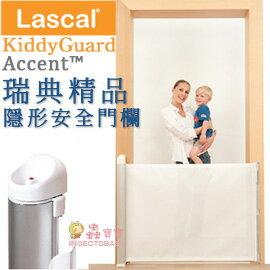 +蟲寶寶+【瑞典Lascal】瑞典得獎精品 Lascal KiddyGuard? Accent? 隱形安全門欄