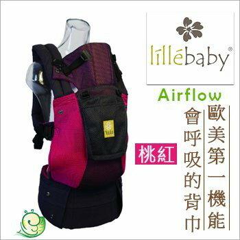 +蟲寶寶+ 美國【lillebaby】Airflow 會呼吸的輕薄透氣背巾 歐美第一機能型嬰兒揹巾 COMPLETE? -桃紅