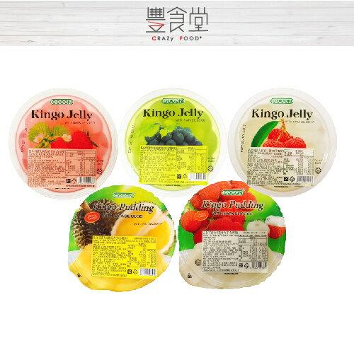 【奶素】COCON Kingo Mango Pudding 芒果/榴蓮/荔枝 420g