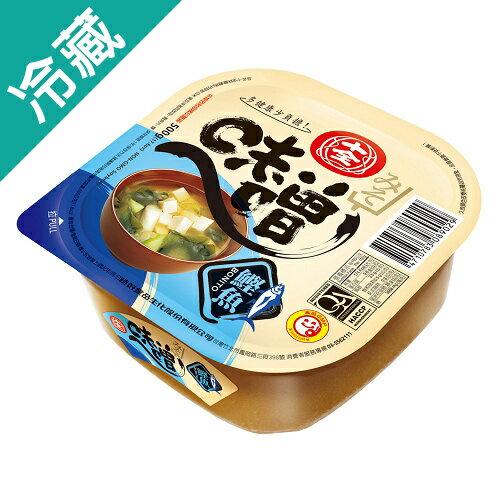 十全味噌-鰹魚500G/盒【愛買冷藏】