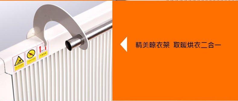 [魅力電暖] 碳纖維電暖器- 烘衣架(移動式適用)