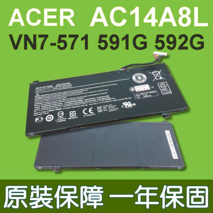 筆電達人 宏碁 ACER AC14A8L 原廠電池 VN7-571 V Nitro VN7-591 VN7-591G VN7-592 VN7-571G VN7-591 VN7-591G   VN7-59...