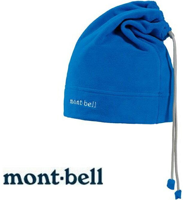 Mont-Bell 刷毛頸圍/保暖帽/登山毛帽/滑雪/旅遊 脖圍毛帽兩用 1118140 PRBL藍