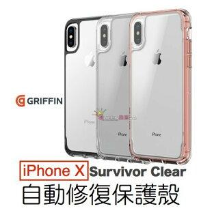 GriffinSurvivorCleariPhoneX5.8吋晶透全包式軟質保護殼