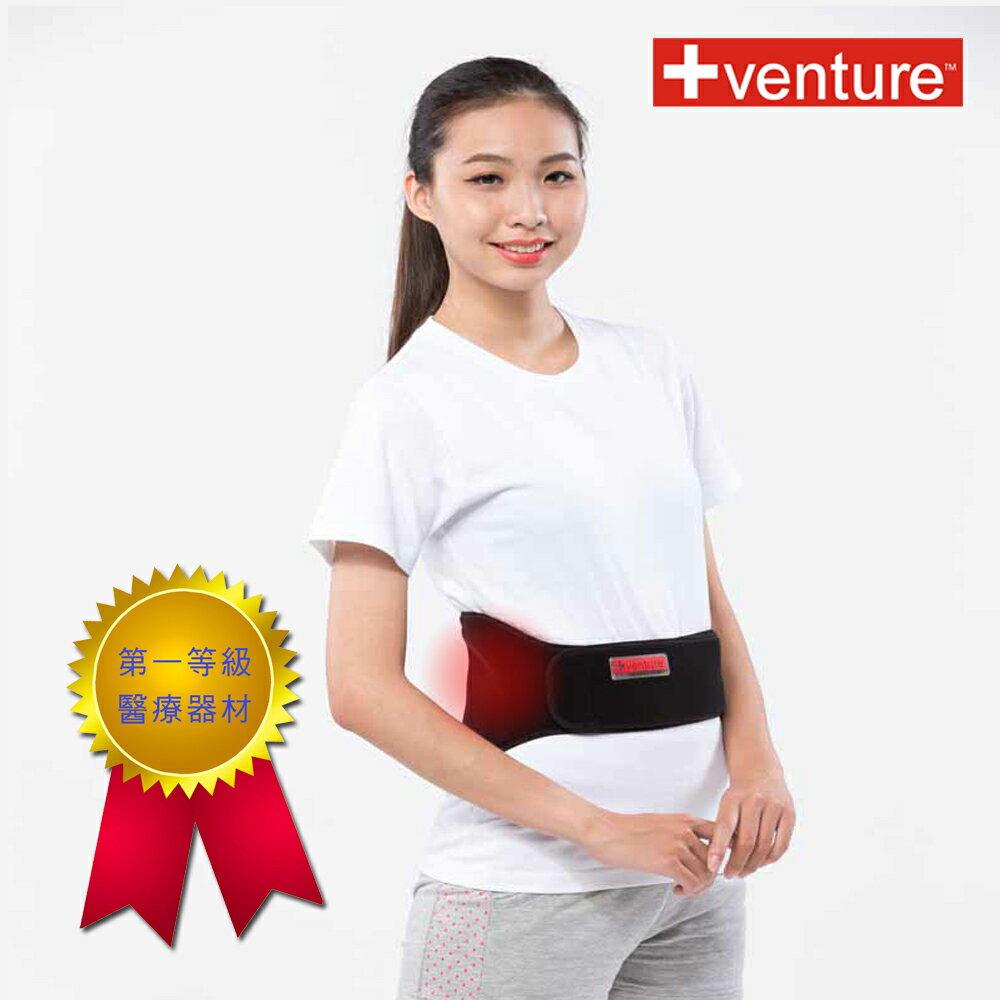 【+venture】家用腰腹部熱敷墊(KB-1290) 0