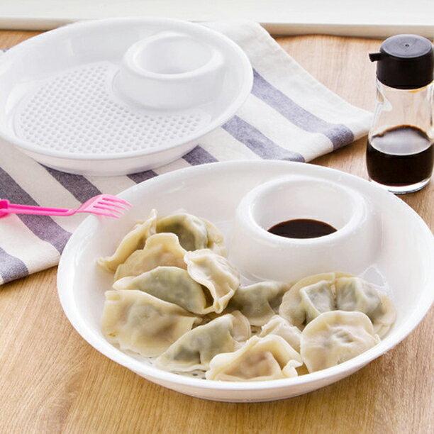 帶醋碟水餃盤 廚房瀝水雙層盤