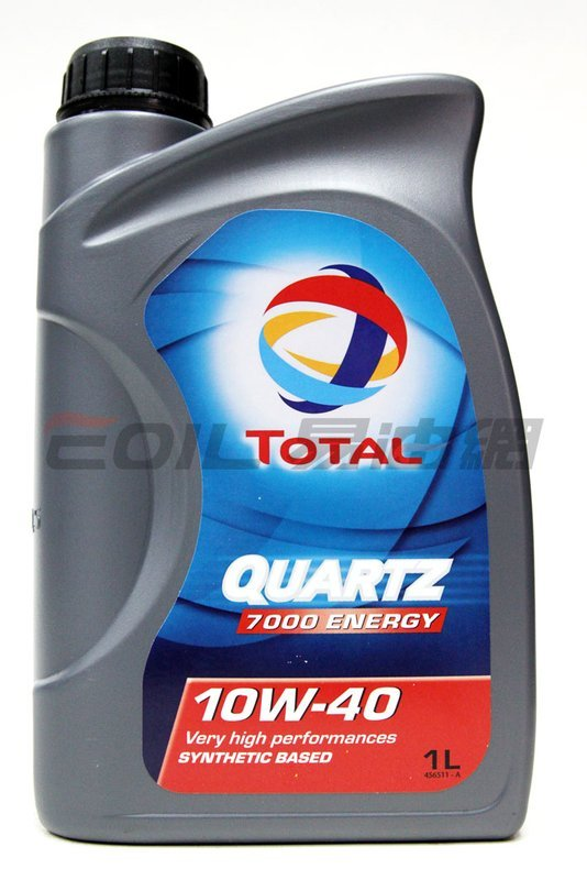 TOTAL QUARTZ 7000 ENERGY 10W40 合成機油