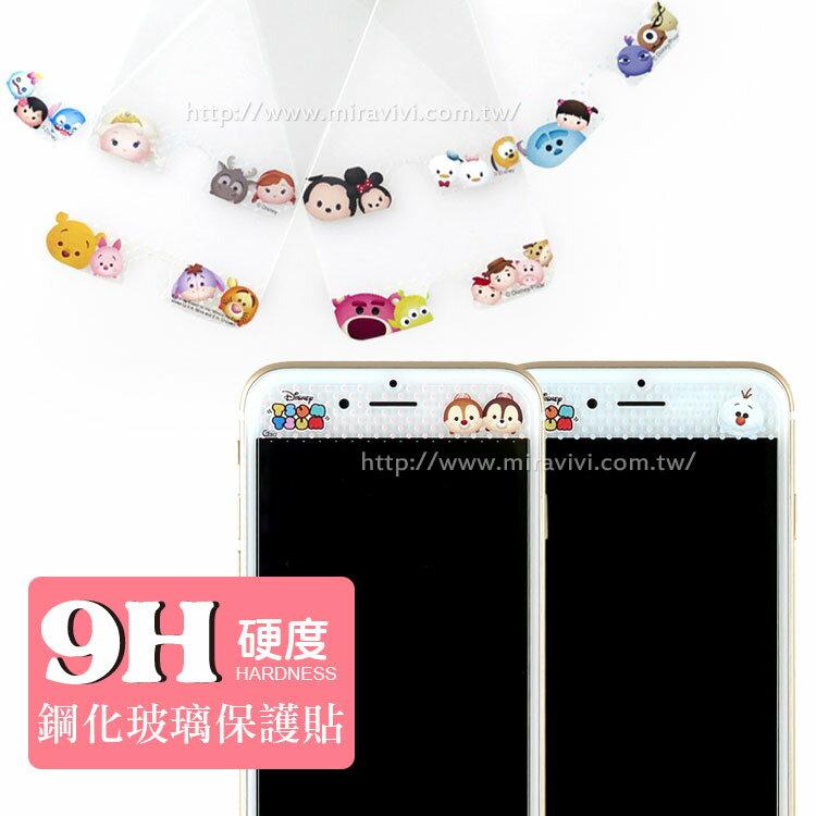 【Disney 】TSUMTSUM iPhone 6 Plus/6s Plus 9H強化玻璃彩繪保護貼-Q系列